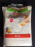 Отдается в дар памперсы детские (11 — 25 кг) 40 штук