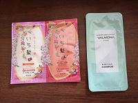 Отдается в дар Пробники корейских шампуней