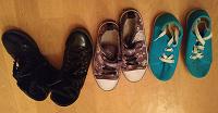 Отдается в дар Детская обувь размер 31-32
