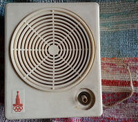 Отдается в дар Радиоприемник 1 прогр. в радиорозетку