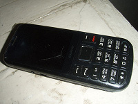 Отдается в дар Телефон Explay A-240