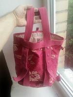 Отдается в дар Сумка-рюкзачок для девочки