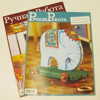 Отдается в дар Журнал «Ручная работа»