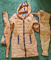 Отдается в дар Куртка осенняя с вставкой для беременных и слинга