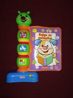 Отдается в дар Развивающая игрушка, Fisher-price
