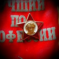 Отдается в дар Значок «Октябрёнок»
