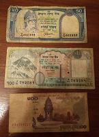 Отдается в дар Банкноты стран Азии