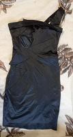 Отдается в дар Вечернее черное платье 42й русск рр