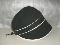 Отдается в дар шапка женская