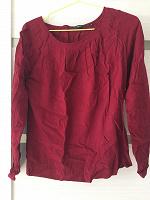 Отдается в дар Женская блузка 42