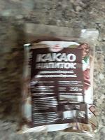 Отдается в дар Какао-напиток.