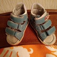 Отдается в дар Ортопедические сандалии 21 размер