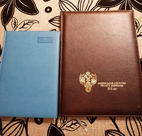 Отдается в дар Канцелярское: ежедневники, блокнот, скотч