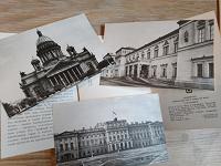 Отдается в дар Книги о Ленинграде