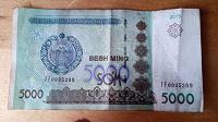 Отдается в дар 5000 сум