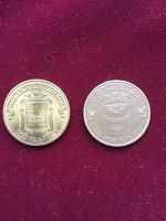 Отдается в дар Две монетки ГВС.