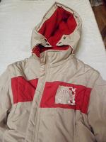 Отдается в дар Куртка весна-осень для девочки