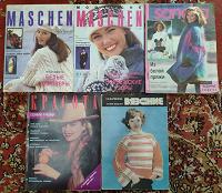 Отдается в дар Журналы по вязанию и рукоделию 80-90-х