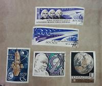 Отдается в дар 1964-1969 гг.Освоение космоса