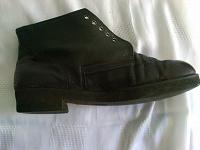 Отдается в дар Зимние ботинки из СССР