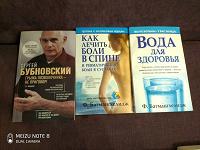 Отдается в дар Книги обо всём :) + 2 DVD