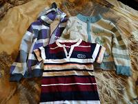 Отдается в дар Одежда на мальчика 92-98