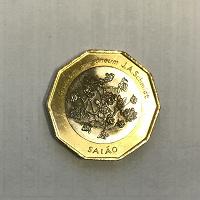 Отдается в дар Памятная монетка Островов Зелёного Мыса