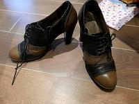 Отдается в дар Женская обувь 39 размера