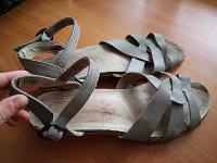 Отдается в дар Ретро босоножки, сандали 25 см