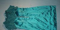 Отдается в дар нарядное платье 44 размер