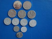 Отдается в дар Монеты: Китай, Гонконг