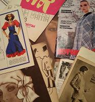 Отдается в дар Журналы мод