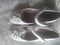 Отдается в дар туфельки разм.34 (T.TACCARDI)