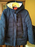 Отдается в дар Куртка зимняя, женская, размер 46