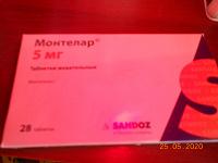 Отдается в дар Лекарство Монтелар