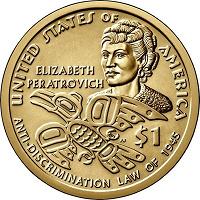 Отдается в дар Монета США 1 доллар 2020