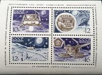 Отдается в дар СССР, блок АС «Луна-17»