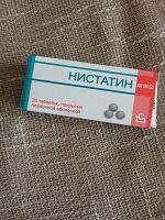 Отдается в дар Лекарство