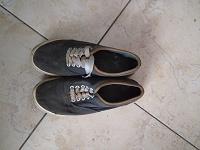Отдается в дар Летняя обувь… мокасины…