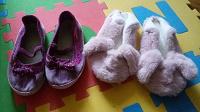 Отдается в дар Обувь детская пакетом