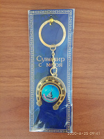 Отдается в дар Сувенир на счастье из Севастополя