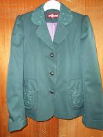 Отдается в дар Зеленый пиджак, р. 134