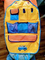 Отдается в дар Органайзер на спинку сидения для ребёнка
