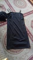Отдается в дар Платье вечернее с накидкой