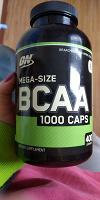 Отдается в дар BCAA Бад для тех, кто активно тренируется.