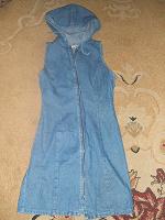 Отдается в дар Джинсовое платье 44
