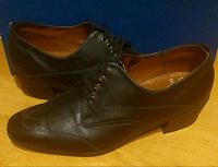 Отдается в дар Мужские кожаные туфли, 26.5см