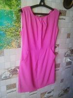 Отдается в дар Платье Acasta