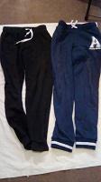 Отдается в дар 2 пары спортивных штанов 40-42