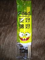 Отдается в дар Китайский набор для еды